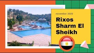 Rixos Sharm отель только для ВЗРОСЛЫХ Лучший отель Египта