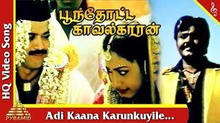 Download lagu Adi Kaana Karunkuyile Song Poonthotta Kavalkaran Tamil Movie Songs Vijayakanth Pandian Pyramid Music MP3
