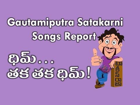Gautamiputra Satakarni Audio Songs Report | Nandamuri Balakrishna |  Maruthi Talkies