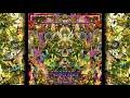Psychedelix (NoFace Remix)