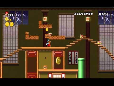 Newer Super Mario Bros Wii # World 4-Castelo Samurai Castle