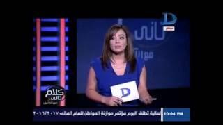 كلام تاني مع رشا نبيل حول وسائل التواصل الاجتماعي..انتقاد تلقائي أم صناعة تقودها قوي منتفعة؟