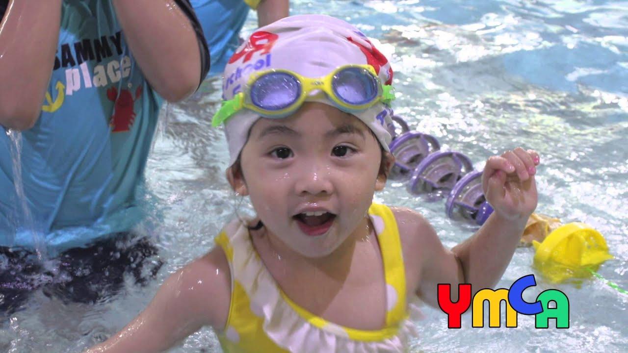 臺北YMCA暑期兒童游泳密集班 - YouTube