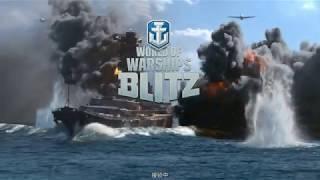 【スマホゲーム】WORLD OF WARSHIPS BLITZをやってみた【あ~調子悪い】