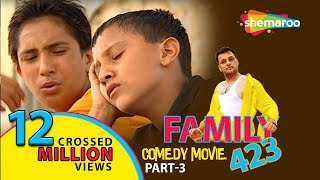 Repeat youtube video Superhit Punjabi Comedy Movie - Family 423 - Part 3 of 9 - Gurchet Chittarkar
