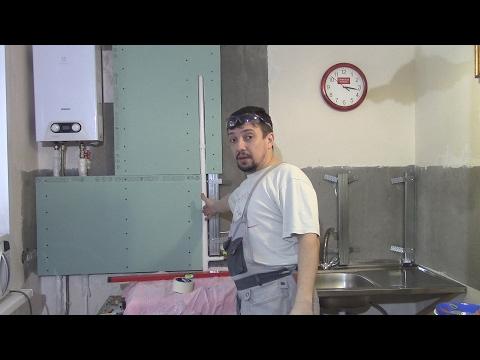 2# Как спрятать, скрыть  трубы на кухонном фартуке. Мебель Своими руками. #кухнямоеймечты