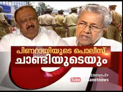 Is police protecting Thomas Chandy | Asianet news Hour 7 Oct 2017