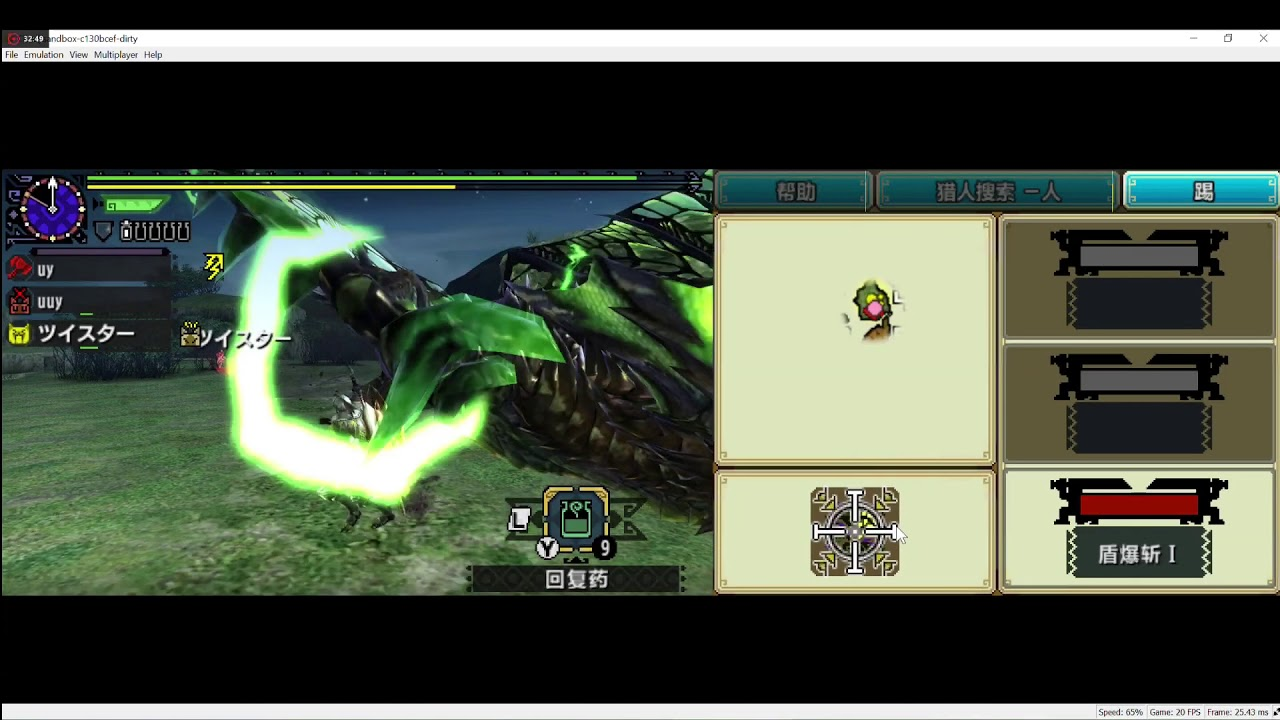 Mhxx Emulator