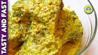 CHKMEROULI FROM CHICKEN in Creamy Sauce. SHKMEROULI CHICKEN | TastyFastCookRO