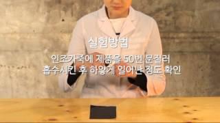 [뷰티쁠] 동영상 실험실 _ 촉촉한 자외선 차단제