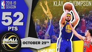 Klay Thompson Breaks Curry's NBA Record 14 Threes vs Bulls