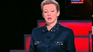 Мария Захарова раскручивает укропитека Ковтуна
