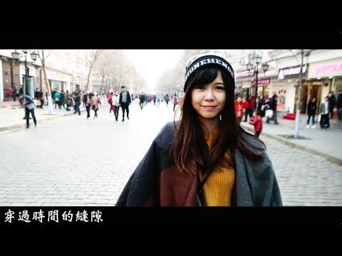 郭頂《水星記 Mercury Records》|Cover by 丫丫 & Ggs
