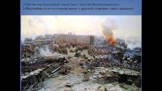 Крымская Война 19 Век