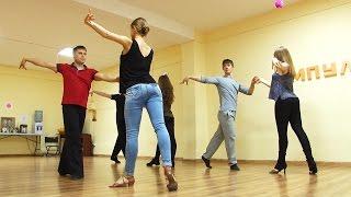 """Урок движения. Парный танец """"Хастл"""". Игорь Мухин и Виктория Томилова"""