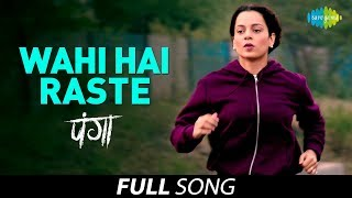 Wahi Hain Raste - Full Song   Panga   Kangana R Jassie G   Mohan K   Asees K  Shankar Ehsaan Loy