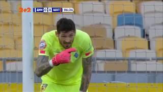 Чемпионат Украины 2019 2020 УПЛ Динамо Шахтер 2 3 Полный матч