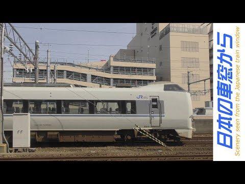 【車窓】特急能登かがり火 金沢→和倉温泉 LTD.EXP Noto-Kagaribi Kanazawa - Wakuraonsen