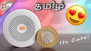 This Xiaomi Bluetooth Speaker is Cute, Compact & Cheap – I Love it!