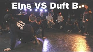 Eins vs Duft B. Battle of the Year Japan Bgirl. Top 4