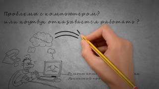 видео Ремонт ноутбуков и компьютеров на Лермонтовском проспекте
