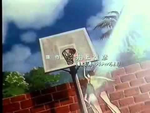 sigla iniziale slam dunk
