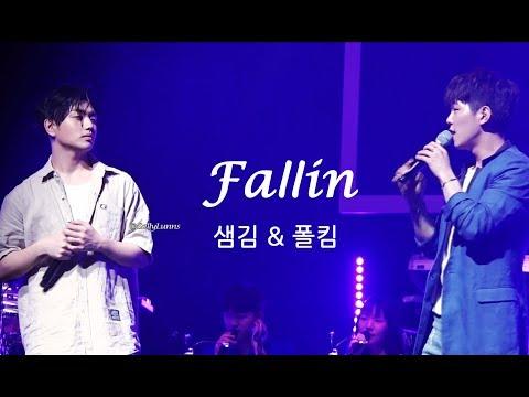 SamKim(샘김) X PaulKim(폴킴) Fallin ICON