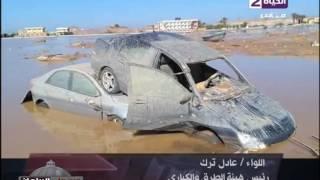 فيديو..هيئة الطرق: توضح أسباب حوادث الطرق أثناء السيول