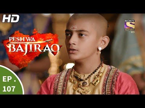 Peshwa Bajirao - पेशवा बाजीराव - Episode 107 - 20th June, 2017