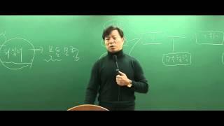 [박문각임용] 전태련 교육학논술 2015학년도 기출문제 해설강의(1)