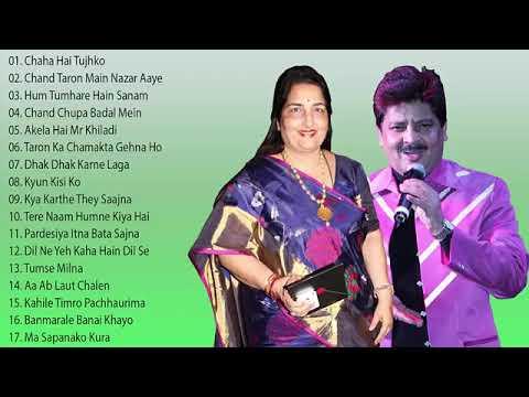 {बॉलीवुड90's}- Best of Kumar Sanu / Anuradha Paudwal / Udit Narayan Song/ Hindi Romantic Songs