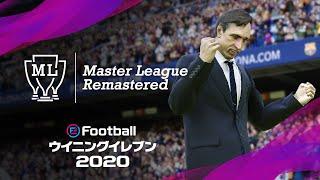 Master League