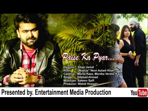 Download Paise Ka Pyar Rampur Song by Noorzz