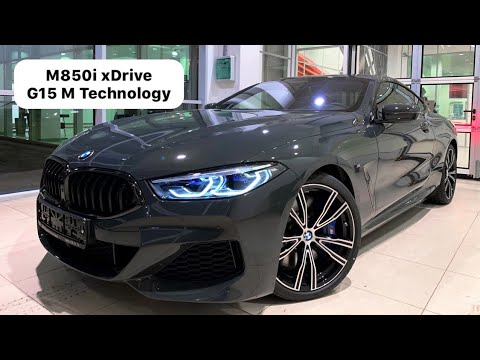 🇩🇪 BMW M850i xDrive Coupe G15 M Technology DravitGrau