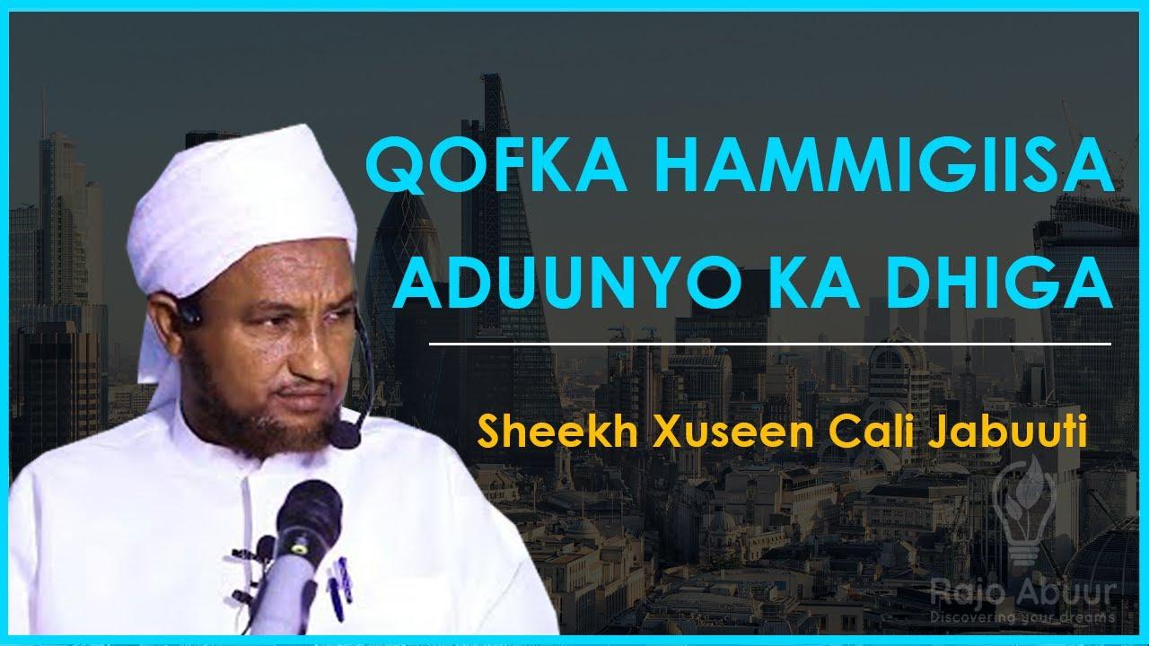 Qofka Hammigiisa ka dhiga Aduunyo Faqri baa Indhaha loo Saaraa | Sh Xuseen Cali Jabuuti