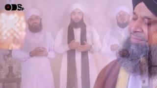 vuclip Tu Kuja Man Kuja | Owais Raza Qadri | New Naat 2017 | #Ramadan_Kareem_2017