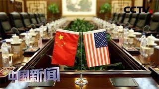 [中国新闻] 国际锐评:中美合作是民心所向 | CCTV中文国际