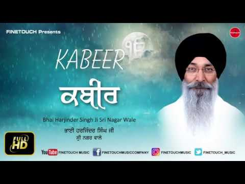 Kabeer /  Bhai Harjinder Singh Ji (Sri Nagar Wale) / Finetouch