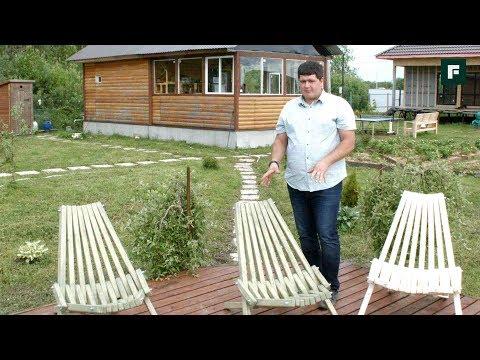 Садовая мебель из дерева своими руками. Проверенные идеи // FORUMHOUSE