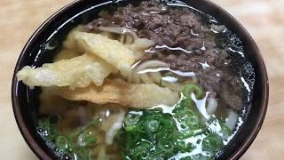 博多旅!福岡で食べたいソウルフード うどん平 むっちゃん万十