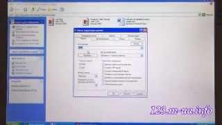 Урок: архивация и разархивирование файлов.