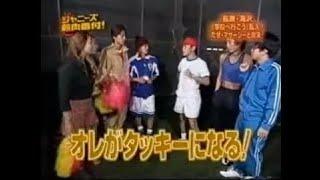 東京ラブストーリー 長瀬&タッキーPK対決!後編 Subscribe & More Vi...