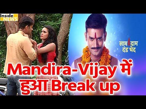Saam Daam Dand Bhed-साम दाम दण्ड भेद | Mandira Talks About Upcoming Episode