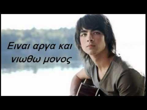 Tell Me Why-Joe Jonas(With Greek Lyrics OnScreen)