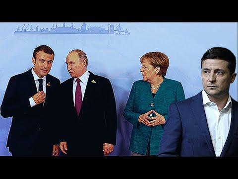 Немецкие СМИ: Киев всех дocтaл - Германия и Франция хотят хороших отношений с Россией.