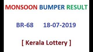 Kerala Lottery Result Today Monsoon Bumper BR-68  18-07-2019   Kerala Lottery Naruku  