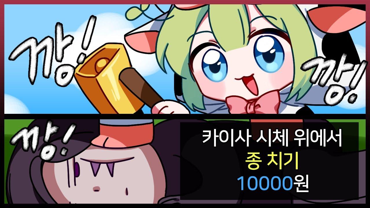 [LOL] 원딜아 고마워!