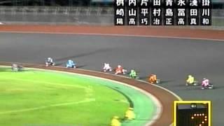 2013.9.25 飯塚オートレース場 みんなでオートレース杯 第56回GⅠダイヤ...