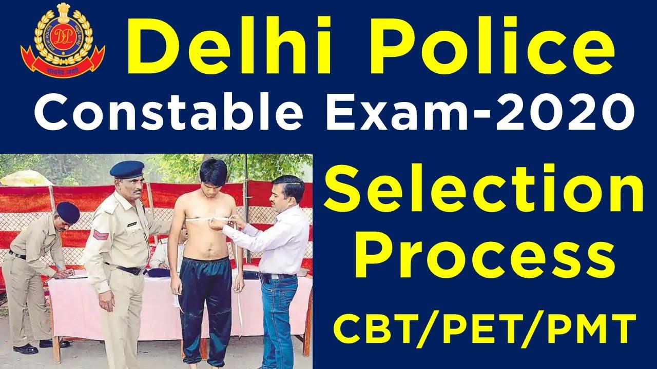 Delhi Police Constable Exam 2020 Selection Process | Delhi Police Exam 2020 | Employments Point