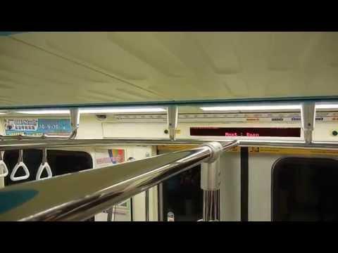 [ 車内映像 ]MRT 台湾  Taipei Rapid Transit System  VVVFインバータ 川崎重工業